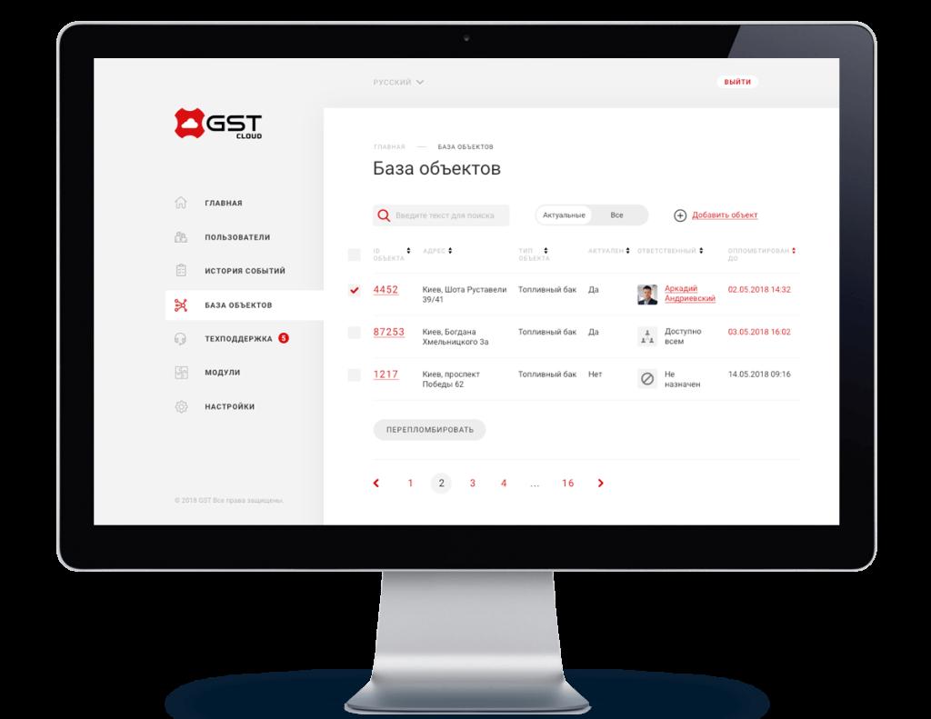 Личный кабинет администратора GST Cloud