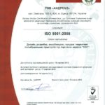 Andreal-ISO-9001-ukr